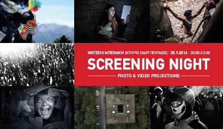 screenings-16